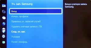 Samsung Smart F | H