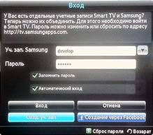 Samsung SMART E | ES